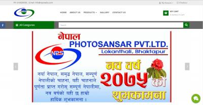 NPS WEB Pvt.Ltd.
